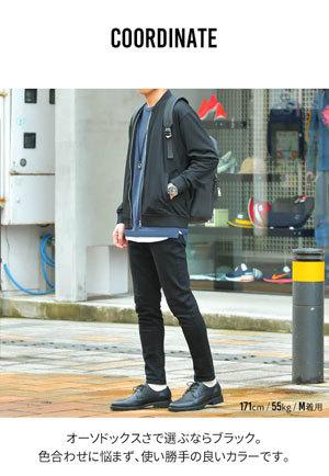 薄手 MA-1ブルゾンジャケット メンズ 2019春服5