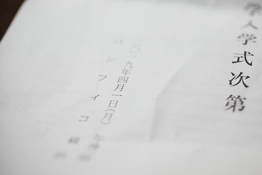 2019_0402_04.jpg