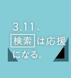kv311_logo.png
