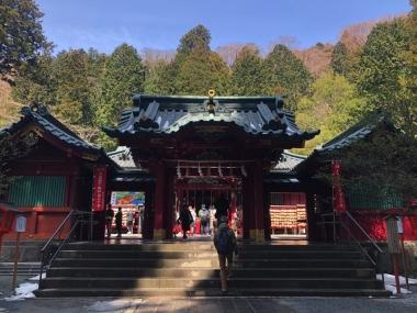 3箱根神社