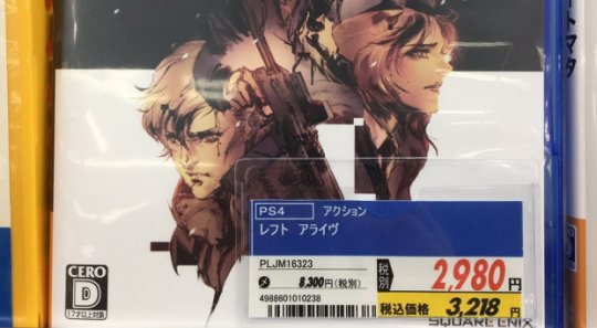 PS4『レフトアライブ』発売から5日で定価8300円→新品2980円