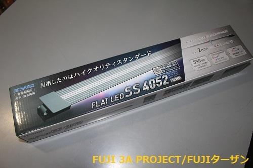 コトブキフラットLEDSS4052シルバー