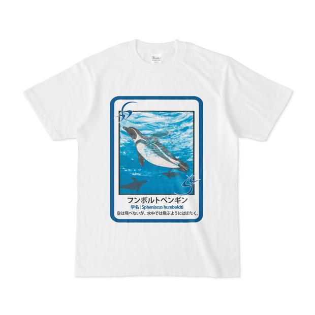 フンボルトペンギンTシャツ