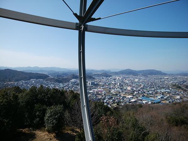 Kasai Landmark