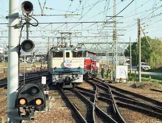 19961130粟倉Bimg016-1