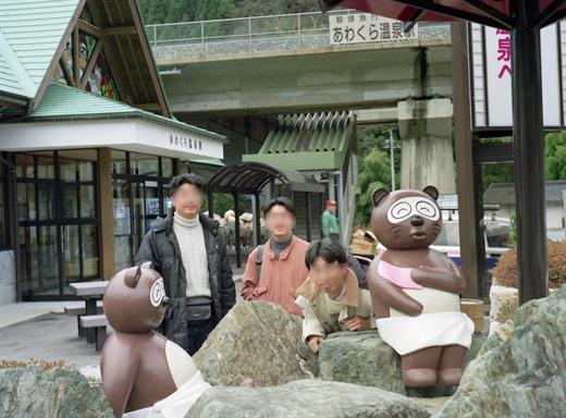 19961130粟倉Bimg020-1