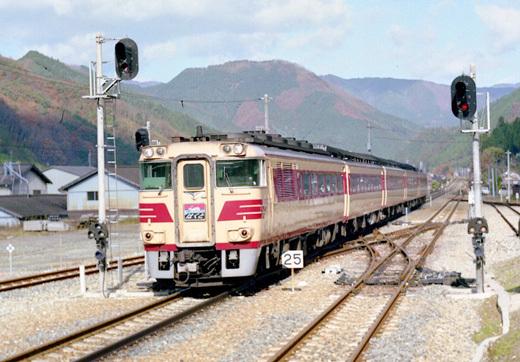 19961130粟倉Bimg027-1