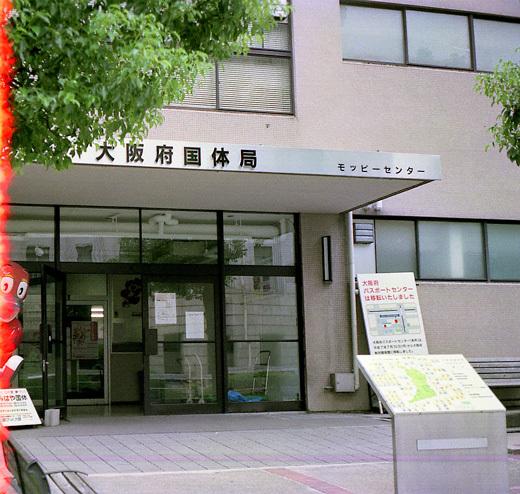 19960914京都・大阪城073-1