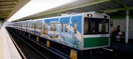 19960914京都・大阪城082-1