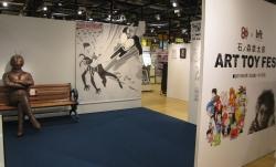 ART TOY FES in UMEDA-8