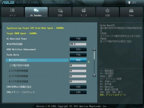 core5_3570k_4_4GHz_p8z77v_01.jpg