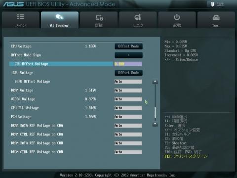 core5_3570k_4_4GHz_p8z77v_02.jpg