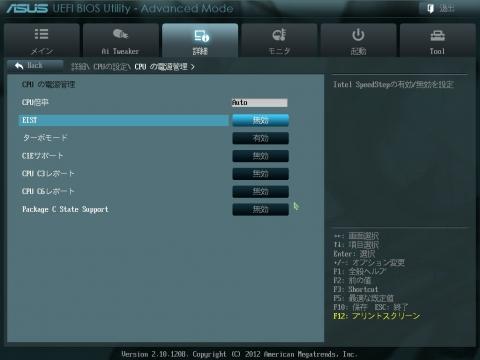 core5_3570k_4_4GHz_p8z77v_03.jpg