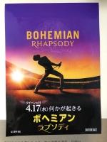 bohemian2.jpg