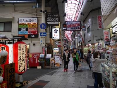 201903Osaka-119.jpg