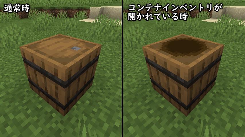 update_block_barrels_5.png