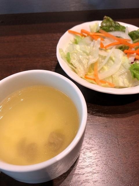 いきなりステーキ 山形鶴岡店 サラダスープ