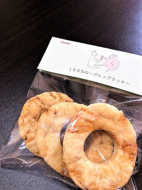 ペーターコーヒー 100ローズヒップクッキー