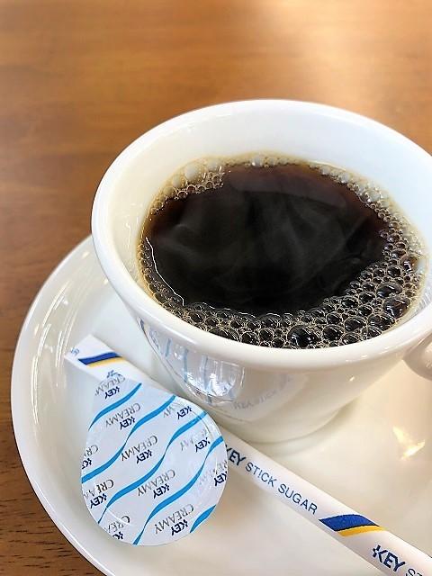 ふじしま市場 たわらや トラジャブレンドコーヒー