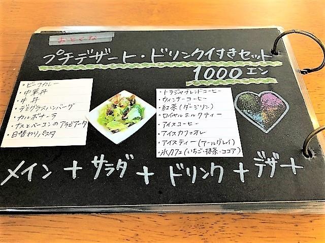 ふじしま市場 たわらや お食事セット