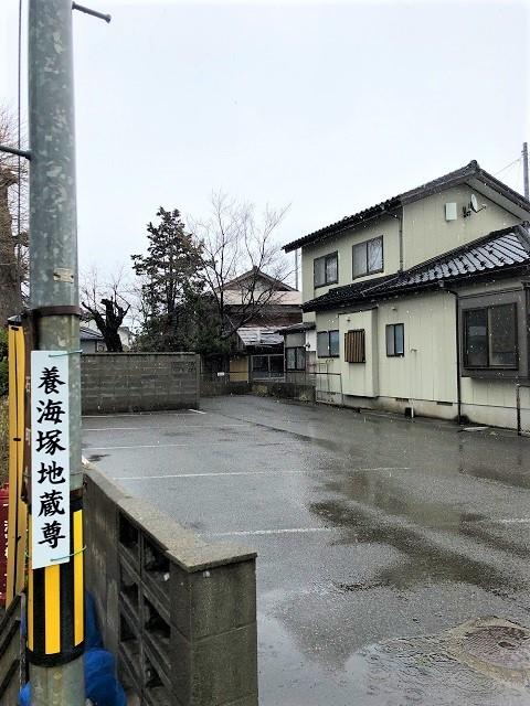 天ぷら しず 駐車場