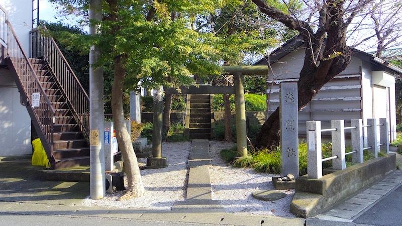 「登戸富士塚」