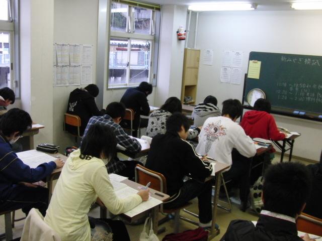 高1・2生対象 高校生レベル記述模試