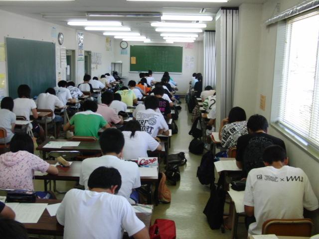 高1~3生対象 センター試験本番レベル模試(8月)