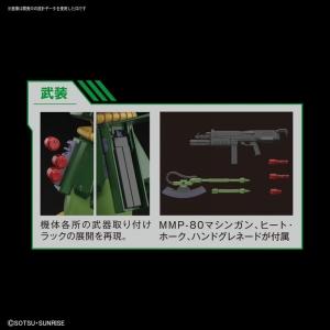 RE100 ザクⅡ改 (6)
