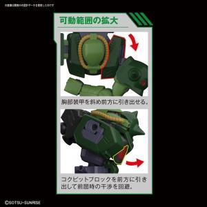 RE100 ザクⅡ改 (5)