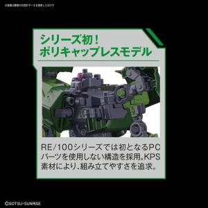 RE100 ザクⅡ改 (3)