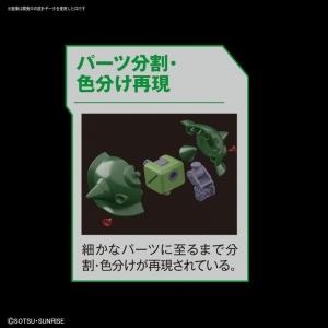 RE100 ザクⅡ改 (4)