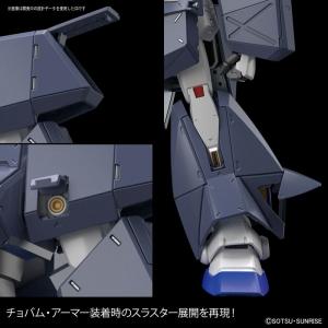 MG ガンダムNT-1 Ver.2.0 (7)