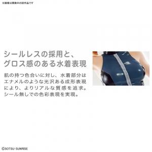 Figure-riseLABO ホシノ・フミナ[The Second Scene] (7)