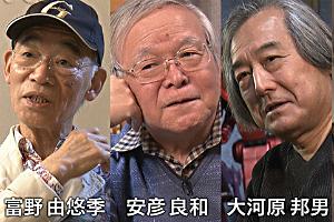NHK番組「ガンダム誕生秘話」t