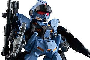 FW GUNDAM CONVERGECORE ペイルライダー(HADES発動ver.)【プレミアムバンダイ限定】t