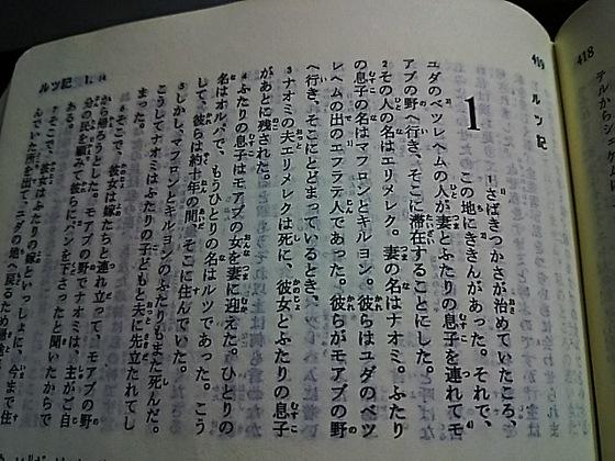 blog_import_5c85b50ac0054.jpeg