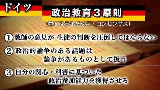 blog_import_5c8606f59b45d.jpeg