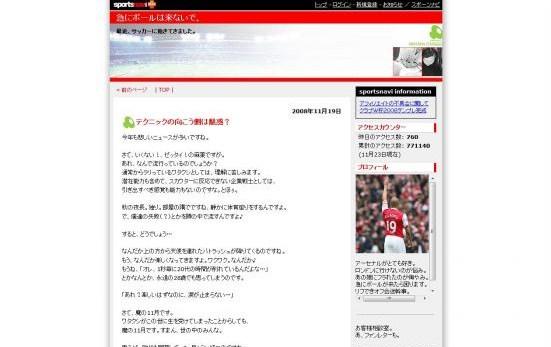 blog_import_5c86620079e74.jpeg