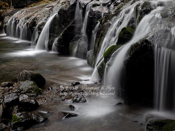 平滑の滝 A