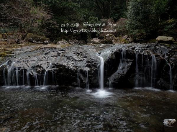 平滑の滝 C