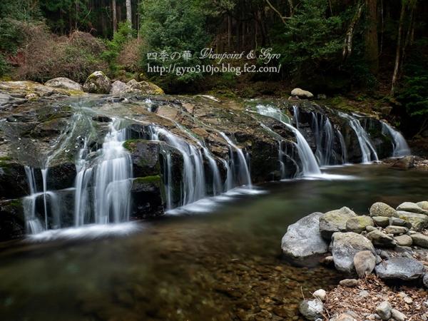 平滑の滝 E