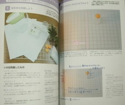 イラスト構図完全マスター (12)