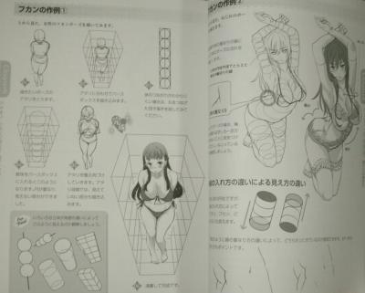 女の子の人体パーツの描き方 (12)