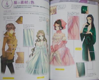 キャラクターの色の塗り方 (5)