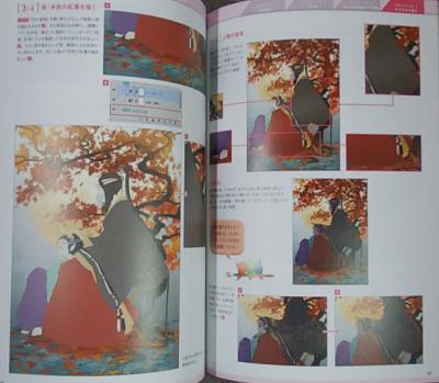 キャラクターの色の塗り方 (7)