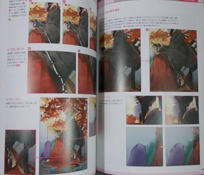 キャラクターの色の塗り方 (8)