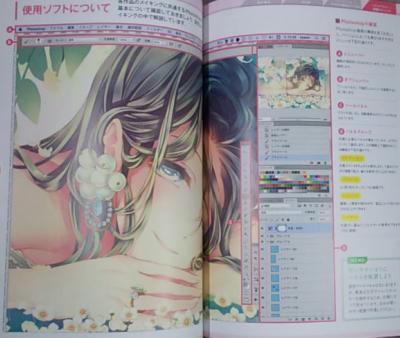 キャラクターの色の塗り方 (2)