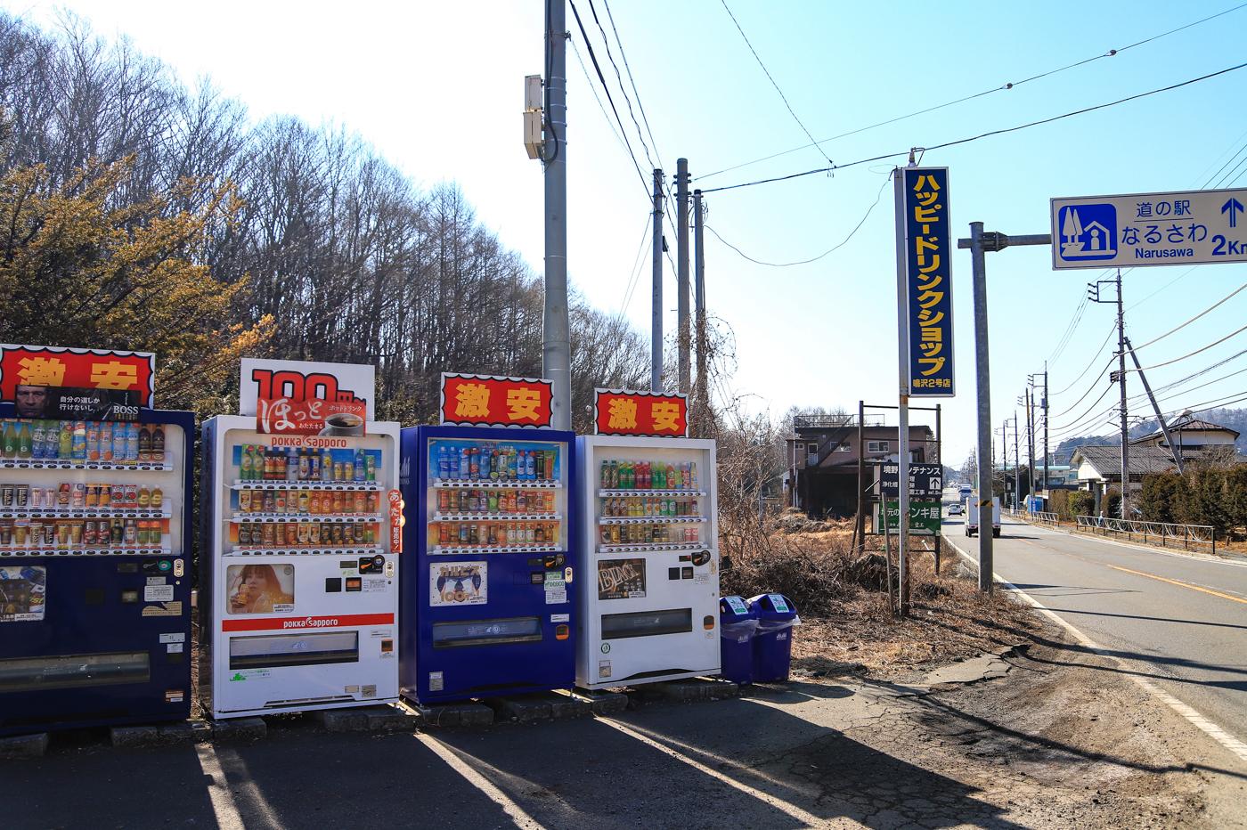 fuji-15.jpg