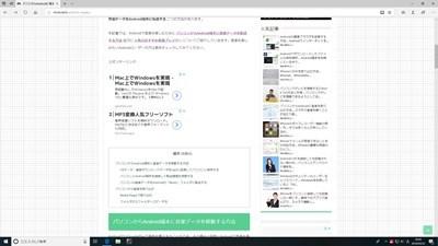 s-20190322SS00002.jpg